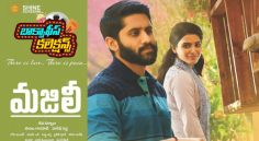 Majili First Weekend collection