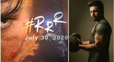 RRR Movie Pune Schedule Called Off