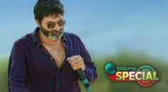 Is Trivikram Following 'A' Sentiment Strictly..?