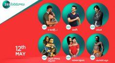 Zee Cinemalu ( 12th May )