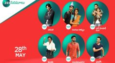 Zee Cinemalu (May 28th)