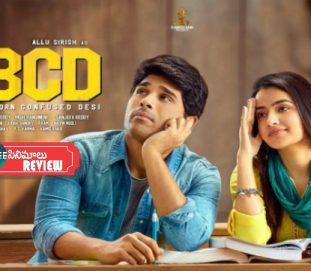 'ABCD' మూవీ రివ్యూ