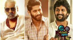 April Tollywood Box office Review