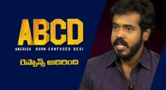 Bharath Exclusive Interview on ABCD