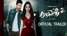 Abhinetry 2 Trailer REVIEW
