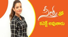 Kajal Aggarwal Interview