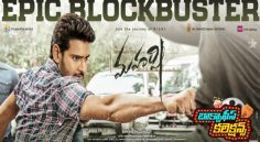 Maharshi first weekend collection