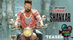 Ismart Shankar Teaser Review
