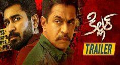 Vijay Antony's Killer Movie TRAILER