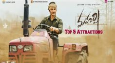 Mahesh Babu 'Maharshi' Top 5 Attractions