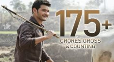 Mahesh creates one more record with Maharshi