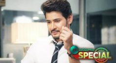 Mahesh Babu Wants To Do Hilarious Entertainer After Back To Back Serious Entertainers