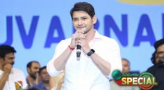 Mahesh Babu Says Venkatesh Has Positive Energy Around Him