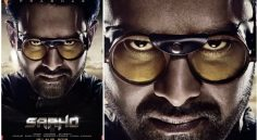 Brand New Poster from SAAHO
