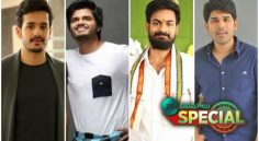 Star Hero Brothers Are Trying To Create Their Impact In Tollywood