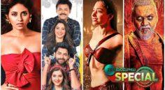 Successful Combos In Telugu Cinema