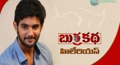 'Aadi Sai Kumar' Exclusive Interview