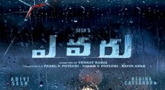 Adivi Sesh is back with Evaru