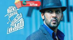 'Agent SaiSrinivasa Athreya' Movie Review