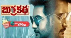 'BurraKatha' Movie Review