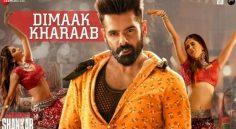 Dimaak Kharaab Lyrical Video – Ismart Shankar