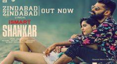 Zindabad Song from Ismart Shankar Released