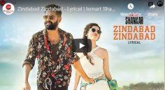Zindabad Zindabad Lyrical Song