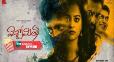 Viswamitra Movie Review