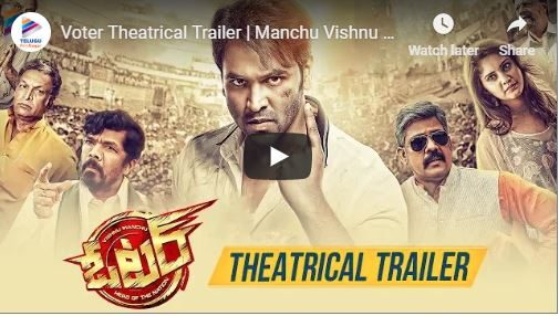 Voter Theatrical Trailer | Watch Video of Zee Cinemalu Full