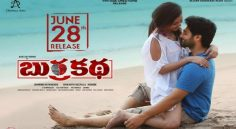 BurraKatha is all set to hit the screens on June 28th