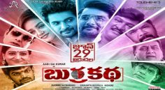 BurraKatha to release on June 29th