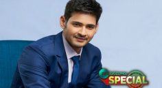 Super Star Mahesh Babu To Be Seen In Six Packs..?