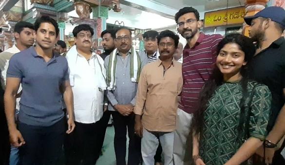 నాగచైతన్య-సాయిపల్లవి సినిమా ప్రారంభం
