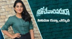 Nivetha Thomas Interview