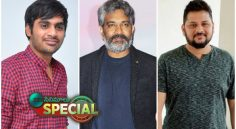 Started With Rajamouli… Now Sujeeth And Surender Reddy Has Been Joined