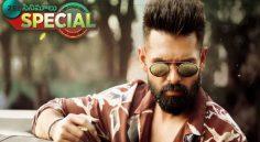 Villians In Ram Pothineni 'ismart shankar' Movie
