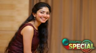 Its Challenging Time For Sai Pallavi
