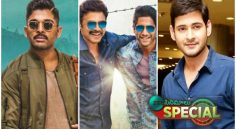 Recently Allu Arjun… Now Its Other Star Heroes Turn To Go Kashmir