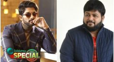 Can Thaman Produce A Block Buster Again With Bunny…?