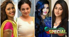 Trivikram Second Heroines