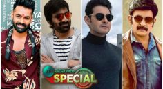 Unexpected Combinations In Telugu Cinema