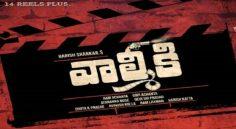 Varun Tej's Valmiki Movie release date locked