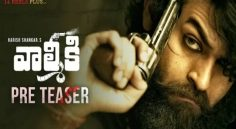 Valmiki Pre Teaser.. Varun Tej Look revealed