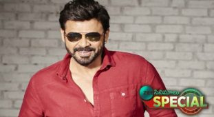 Venkatesh Has Been Lucky Charm To New Movies