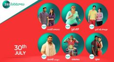 Zee Cinemalu ( 30th July )