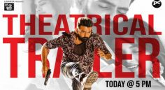 iSmart Shankar Trailer to release today at 5PM