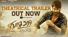 Guna 369 Movie Trailer Review