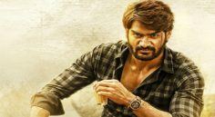 'Guna 369' coming with a strong content… say's Producers !