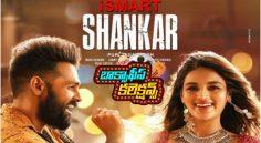 iSmart Shankar 3 Days Collections