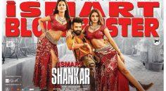 ISmart Shankar Heading towards Double Blockbuster